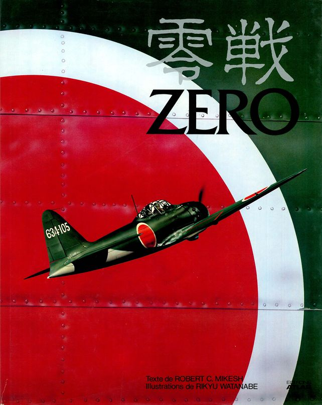 Zero editions atlas